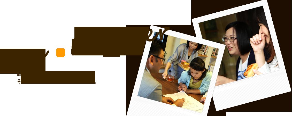 fun × Member