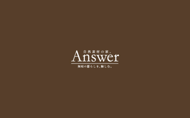 STAFF BLOG 「Answerは、やります」 ...
